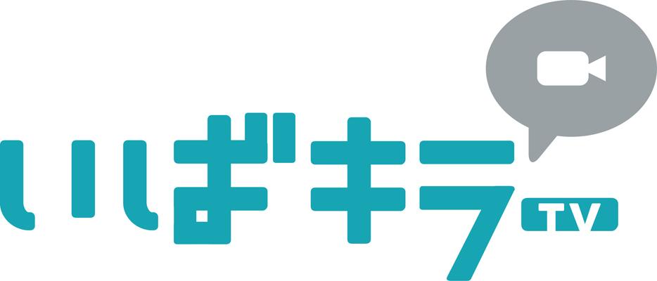 IbakiraTV_Logo_wide_white