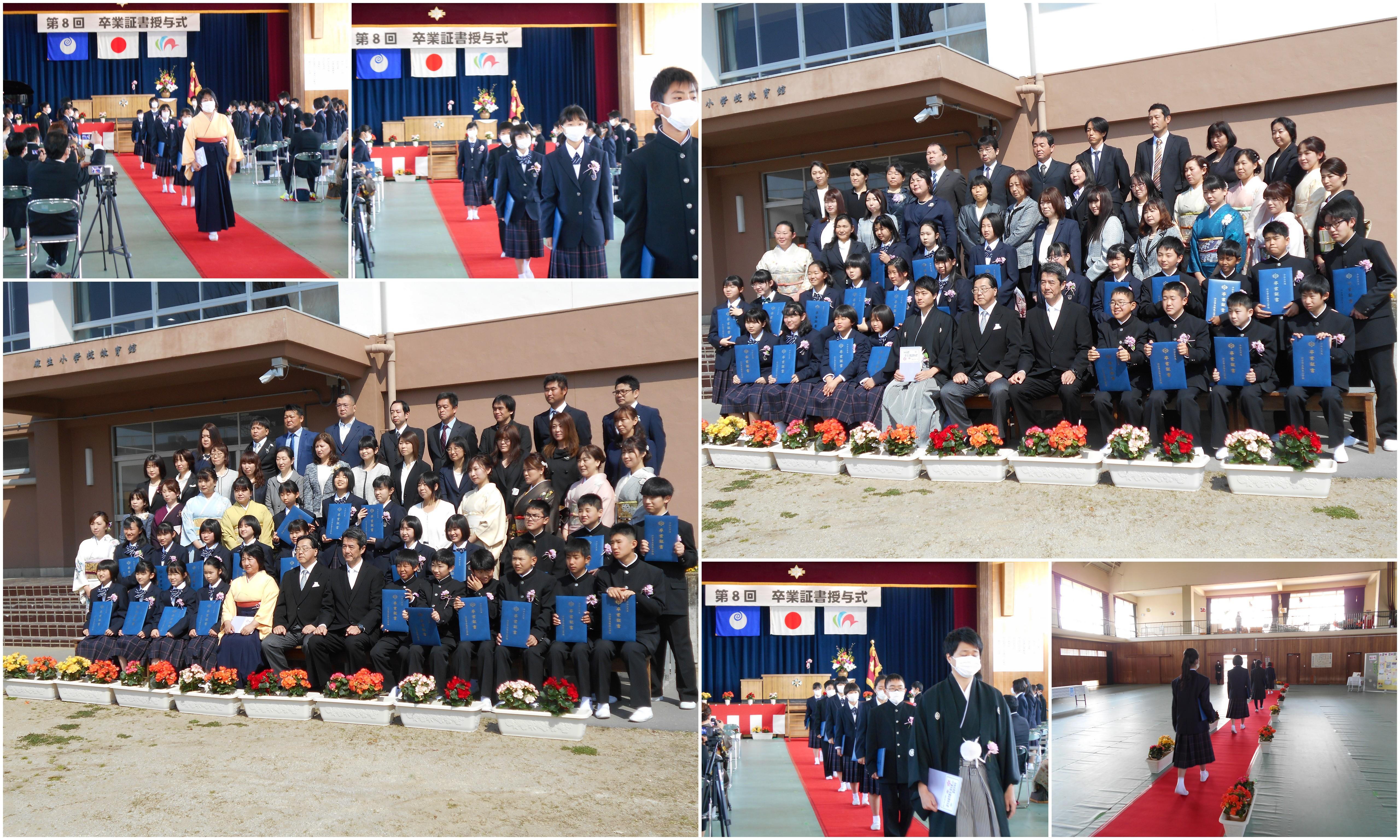 20200319卒業式