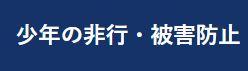 kokutai_taikai_banner