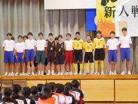 茨城県鹿嶋市立大野中学校