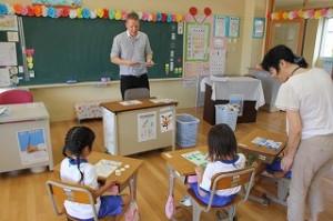 リチャード先生との英語学習\\