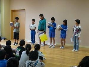児童朝会:図書委員会からの発表