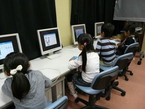 パソコン学習 (1年生)\