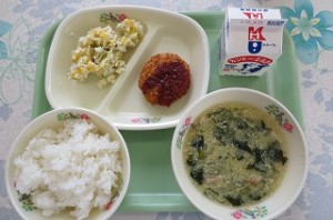 メンチカツと卵スープ、さつまポテトサラダ