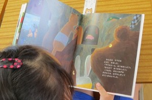 絵本を読んでいます。絵本を読むと心が温かくなります。\