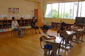 授業参観4年生「声に出して楽しもう」\