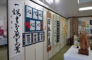左の習字の作品「心」が3年生,「世界」が4年生,「日本の美」が華凜さんの全日本グランプリの作品(練習のもの)です。\\\\