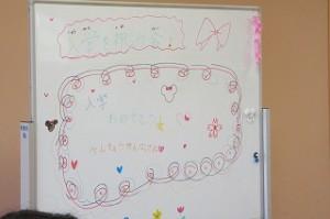 ?年生が描いた歓迎のホワイトボードです。才能を感じました。\