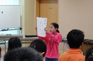 運営委員会が公衆の目標を発表しました。「学習のまとめをきちんとしよう。」と「教室をきれいにしよう。」です。\